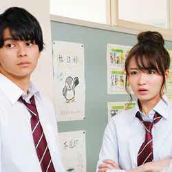 眞栄田郷敦、岡崎紗絵(C)2019映画『午前0時、キスしに来てよ』製作委員会