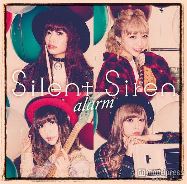 Silent Siren「alarm」(11月4日発売)通常盤B