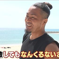 日本中で使いたい、北海道民の「なんもなんも」と沖縄県民の「なんくるないさ」