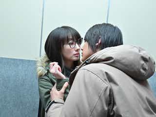 波瑠主演ドラマ「G線上のあなたと私」最終話あらすじ