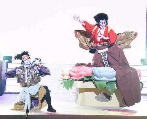 King & Prince岸優太「必死に食らいついた」市川海老蔵とSP生歌舞伎ステージ<24時間テレビ43>