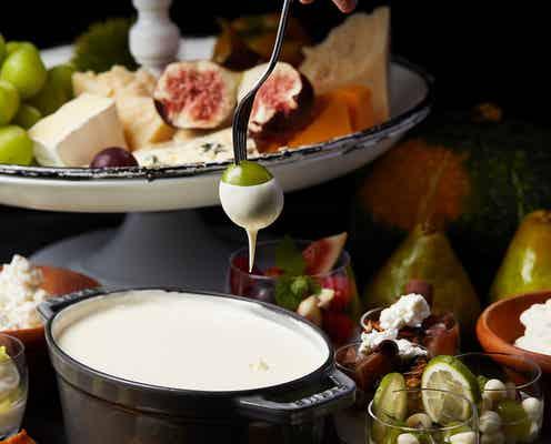 チーズ&秋の味覚のスイーツブッフェ「OH MY CHEESE」大阪で、チーズスイーツのとろける世界