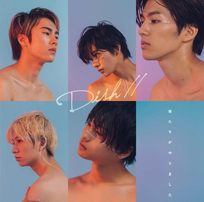 DISH//[僕たちがやりました」初回限定盤B(2017年8月16日発売)/提供画像
