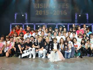 荻野目洋子、MAX、DA PUMP、ERIHIRO、w-inds.、三浦大知らで「ダンシング・ヒーロー」を披露!