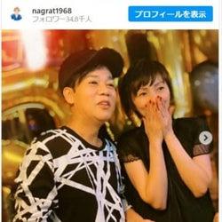 名倉潤、結婚16周年で妻・渡辺満里奈に「これからもよろしく」 ウエディング姿の2SHOTを公開