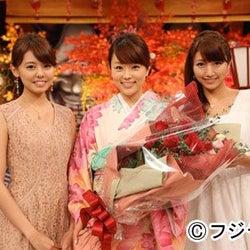 フジ本田朋子アナの後任発表 「ペケポン」「ほこ×たて」新MCで再スタート