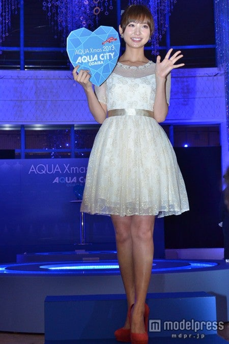 「AQUA Xmas 2013~AQUA Marine Magic~」点灯式に出席した篠田麻里子