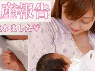 """第1子誕生の菊地亜美、愛娘との2ショット公開""""30時間の出産""""振り返る「本当に色々あった」"""