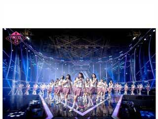 "「PRODUCE48」""最終候補""20人を総復習!遂にデビューメンバー決定へ<プロフィール>"