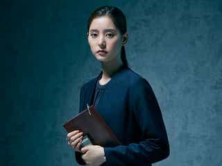 新木優子、初の記者役で主演「セイレーンの懺悔」連ドラ化決定
