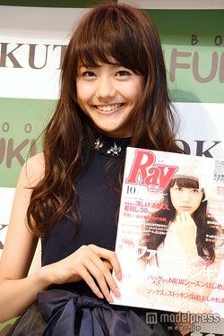松井愛莉「Ray」26年の歴史で初の快挙 EXILE・AKIRAも「楽しみ」
