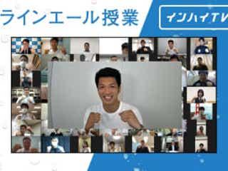 「未来を作っていくことを考えよう」村田諒太選手、全国のボクシング部の高校生へエール