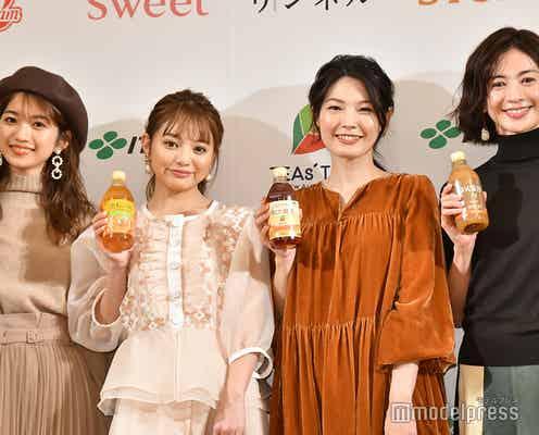 吉木千沙都・小室安未・高垣麗子・森貴美子、モデル競演で秋冬コーデを披露