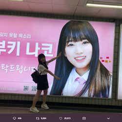 """モデルプレス - HKT48矢吹奈子、韓国でファン作の""""応援看板""""と対面「感激です」"""