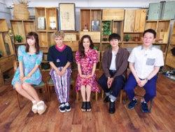 『恋んトス』MC陣(左から)藤田ニコル、りゅうちぇる、中村アン、小関裕太、髙橋茂雄(C)TBS
