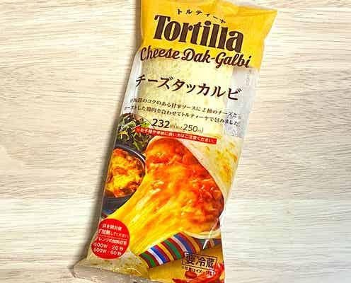 「チーズがとろ~り」「片手で食べれるの嬉しい…!」ファミマの新作に【韓国グルメ】が登場!完売前に食べてみてー!