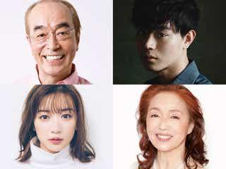 志村けん&菅田将暉、ダブル主演で「キネマの神様」実写映画化 永野芽郁らも出演決定