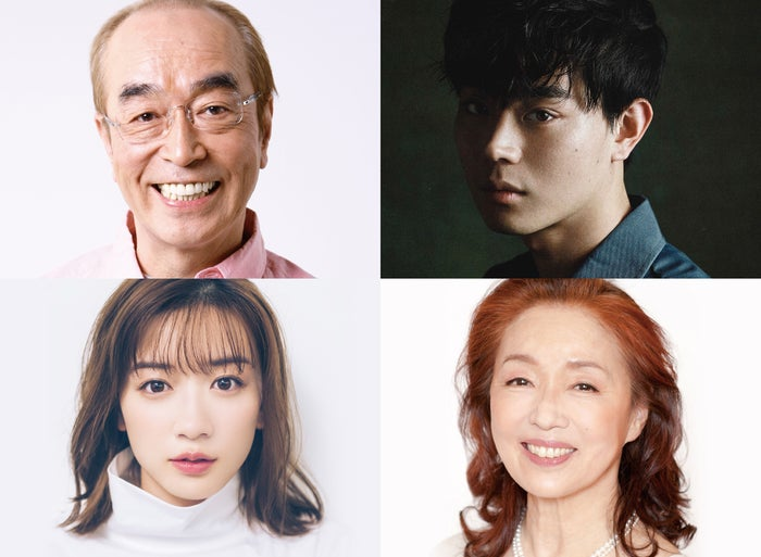 (上段左から)志村けん、菅田将暉(下段左から)永野芽郁、宮本信子(C)2020「キネマの神様」製作委員会