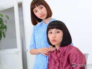 """ボブヘア双子モデル""""えまえり""""の髪型・ファッションを真似したい!「ヘアオーダーのポイント」「どこの服を着てる?」モデルプレスインタビュー"""