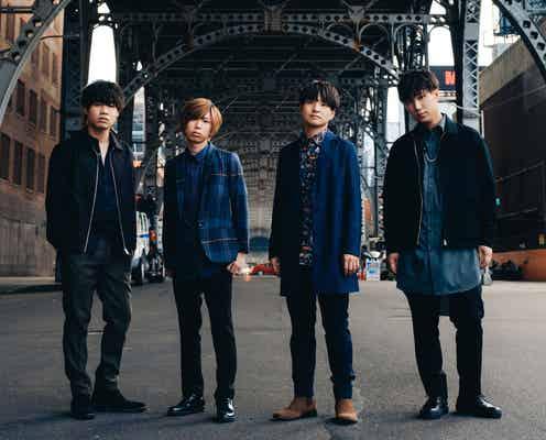 """J-POPの新風""""ヒゲダン""""Official髭男dism、ヒットの理由は何だったのか【2019年末特集】"""