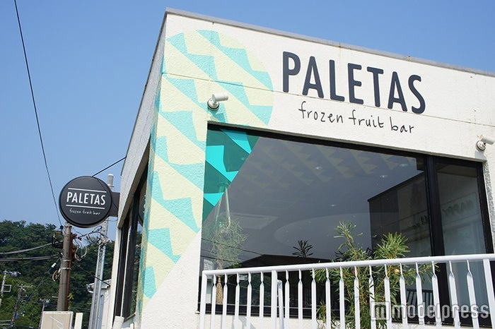 「PALETAS鎌倉本店」/画像提供:PALETAS