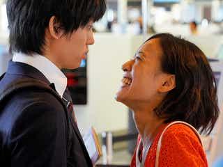 令和版「東京ラブストーリー」平成版とは別物として楽しめる魅力解説 スマホ世代でもすれ違う恋愛