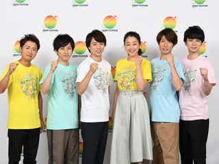 浅田真央「24時間テレビ」チャリティーパーソナリティーに 嵐の印象明かす