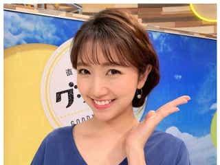 """フジ三田友梨佳アナ、""""ショート風ヘア""""に「すっごく似合う」「新鮮」と絶賛の声"""