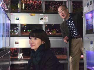 波瑠&岡田将生主演ドラマ、おのののから各界からゲスト参戦 カギを握る重要人物に