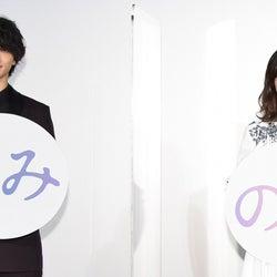 """吉高由里子、横浜流星ファンに""""注意喚起""""「気をつけて!」"""