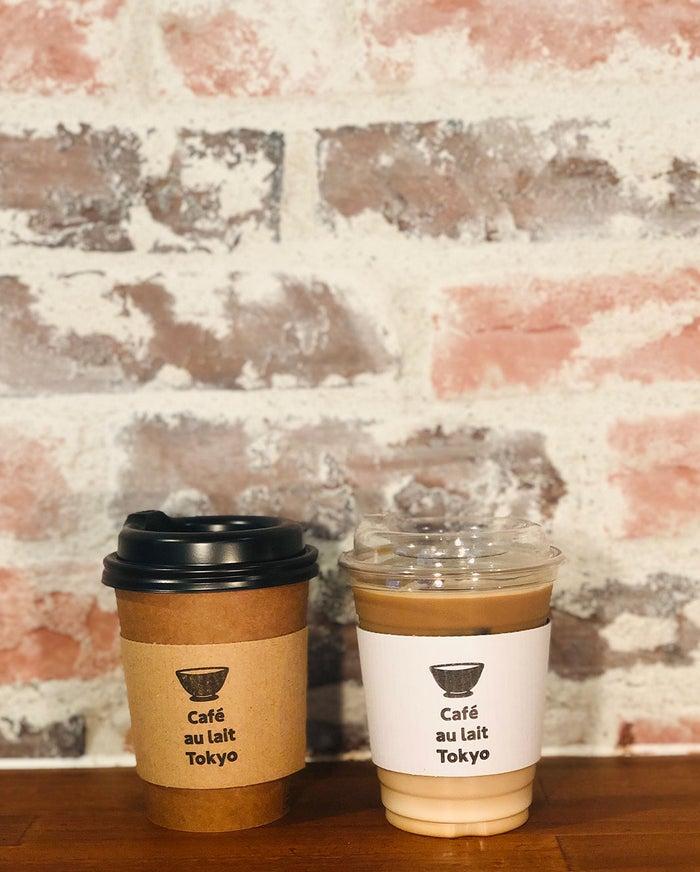 Cafe au lait TOKYO/画像提供:株式会社ドリームズ