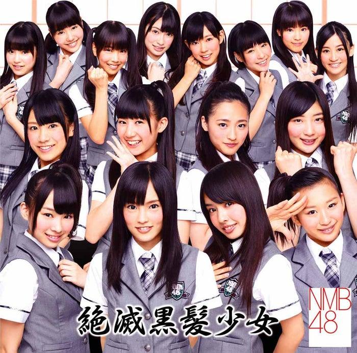 NMB48 1stシングル「絶滅黒髪少女」通常盤Type-A(C)NMB48