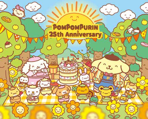 ピューロランド、ポムポムプリン25周年記念イベント「POMPOMPURIN 25th Anniversary」開催