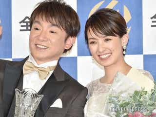 濱口優&南明奈夫妻、第1子妊娠報告「望んでいたのですごく嬉しい」今後の活動は?