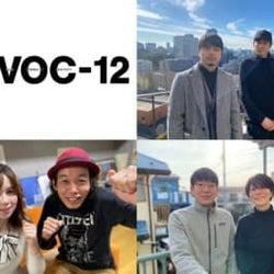 藤井道人×上田慎一郎×三島有紀子『DIVOC‐12』、一般公募で監督3名選出
