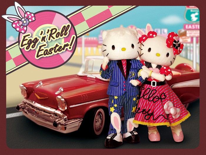 Egg'n'Roll Easter!(C)2020 SANRIO CO.,LTD.