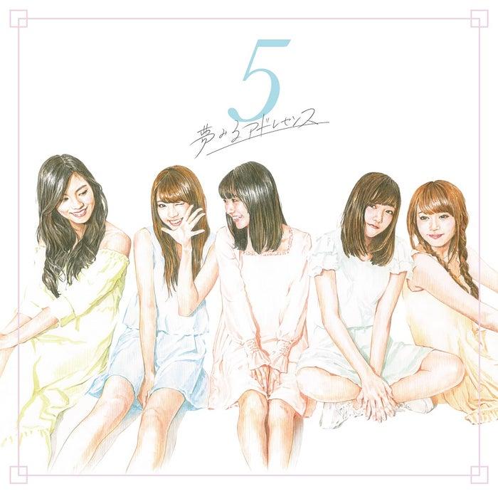 夢みるアドレセンスのベストアルバム「5」(通常盤)/画像提供:ソニー・ミュージックレーベルズ