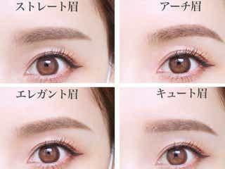 マスクでも美人見え!プロが教える印象別の美眉の作り方 顔の印象は眉毛で決まる!