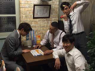 GENERATIONS片寄涼太、関口メンディー出演「モトカレマニア」撮影現場でまさかの要求?