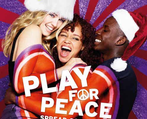 【クリスマスコフレ2017】ザ・ボディショップのクリスマスは心踊る刺激的なアイテムが勢揃い