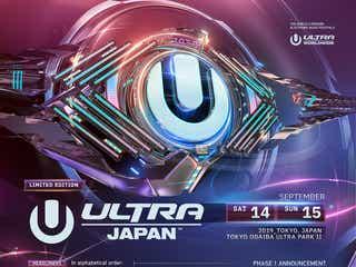 「ULTRA JAPAN 2019」第1弾出演アーティスト発表