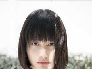 橋本愛、柴咲コウの妹役に 「同期のサクラ」遊川和彦作品に続投<35歳の少女>