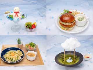 「天気の子カフェ」が東京&大阪で開催 帆高の人生で一番美味しい夕食、陽菜お手製のチャーハンを再現