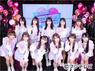 指原莉乃プロデュース・イコラブ、単独冠バラエティー3カ月連続放送!
