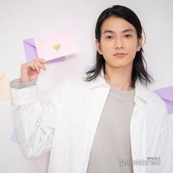 渡邊圭祐、5つの恋のお悩みに回答 「好きな人と5年ぶりに再会します」「手の届かない人に恋をしてしまいました」