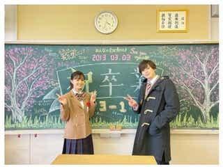 乃木坂46生田絵梨花&新田真剣佑、制服姿の2ショットに反響「美男美女」「クラスメートになりたい」