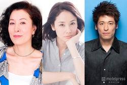 広末涼子&内田有紀の完全犯罪「ナオミとカナコ」、吉田羊らキャスト発表
