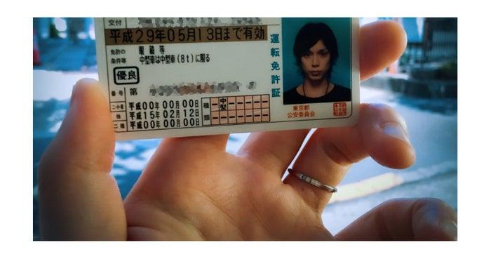 更新前の免許証写真/水嶋ヒロオフィシャルブログより
