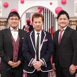 山里亮太、中居正広、ノブ(C)日本テレビ