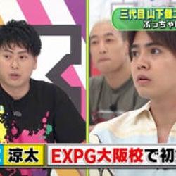 『GENE高』山下健二郎が片寄涼太との初対面を回顧「『なんてかっこいいんや…』って思った」